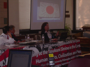 2007年国際シンポジウム「人権・文明・平和の目で靖国神社を見る」(6)